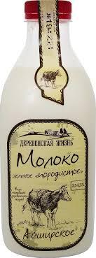 valio отборное молоко 3 5 4 1 л