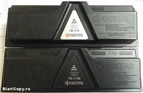 Переделка тонер-картриджей Kyocera - StartCopy