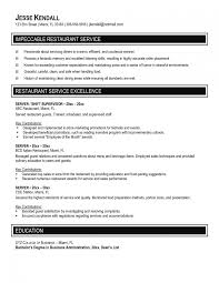 resume objective server waitress job description for resume server resumes objective cocktail server resume objective get banquet server resume sample restaurant server resume