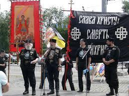 ФСБ планирует вывод своих сотрудников из Донбасса в Крым, - СБУ - Цензор.НЕТ 4882