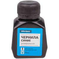 <b>Чернила</b> синие, <b>70 мл</b>   Купить с доставкой   My-shop.ru