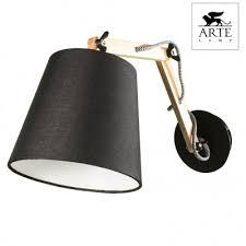 Официальный дилер <b>Arte Lamp</b>!