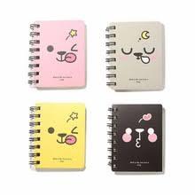 Ежедневный <b>блокнот на спирали</b>, дневник, блокнот - купить ...