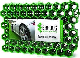 <b>Газонная решётка Green</b> Parking зелёная со склада Зенит-М ...
