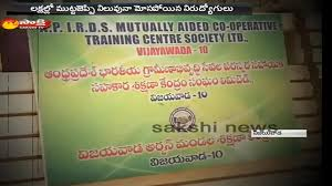 private company cheats unemployees in the of bank jobs in private company cheats unemployees in the of bank jobs in vijayawada
