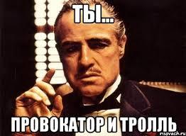 """НАТО: Россия использует """"режим тишины"""" на Донбассе для перегруппировки войск и возможного наступления - Цензор.НЕТ 5420"""