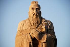 Summary of Confucianism on Human Nature