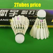 <b>2tubes Genuine hangyu badminton</b> shuttlecocks durable king goose ...