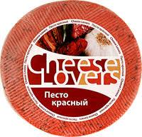 <b>Сыр CHEESE LOVERS песто</b> красный 50% вес без змж – купить ...