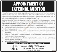 external auditor required dawn jobs ads paperpk external auditor required dawn jobs ads 20 2016