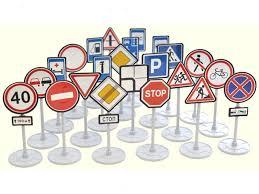 <b>Игрушка Игровой набор Форма</b> Дорожные знаки С 158 Ф ...
