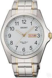Купить <b>мужские</b> наручные <b>часы</b> в Новосибирске - Я Покупаю