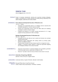 business development executive cv ctgoodjobs powered by career times business development executive cv