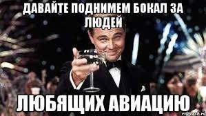 Украина и Молдова договорились подписать новое соглашение об авиасообщении - Цензор.НЕТ 701