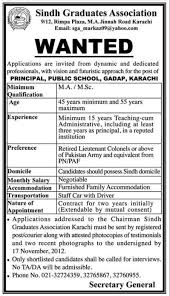 ceo md position in sui southern gas company ssgc in karachi ceo md position in sui southern gas company ssgc