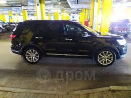 Продажа Форд Эксплорер 2018 в Екатеринбурге, Отличное ...