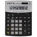 <b>Калькуляторы</b> купить в Екатеринбурге в интернет-магазине ...
