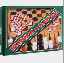 <b>Настольная игра</b> 3 в 1, Шахматы/Шашки/Нарды, <b>Veld</b> Co с ...