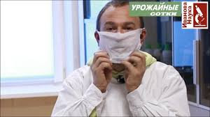 <b>Защитная маска</b> на все случаи жизни за 30 секунд и за 1 цент и ...