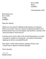 ideas about formal business letter on pinterest  business   ideas about formal business letter on pinterest  business letter bill of rights and summary