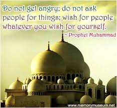 Prophet Muhammad Quotations - Memorymuseum.net