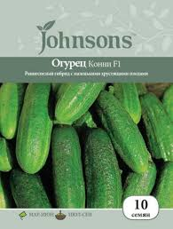 Отзывы на <b>Семена</b> Johnsons <b>Огурец Конни F1</b>, 23479, 10 семян ...