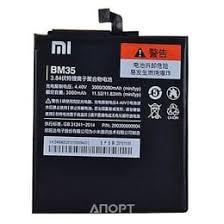 аккумулятор для телефона ibatt gk50 motorola moto e3 power e power dual sim