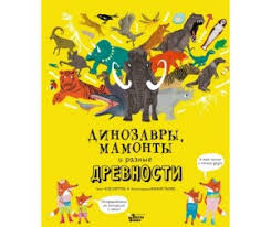 <b>Энциклопедии Издательство АСТ</b>: каталог, цены, продажа с ...