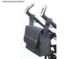 <b>Esspero сумка для мамы</b> - купить в интернет-магазине Annapolly ...