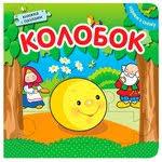 <b>Книжки</b>-<b>игрушки</b> в Волгограде
