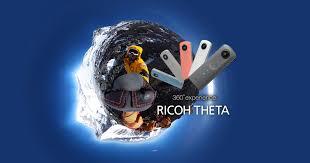 <b>360</b>-degree <b>camera</b> RICOH THETA