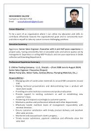 objective of  s and marketing resume   english critical essay    eight years     experience  of four marketing  manager  developing the candidate    s  will have a dizzying array of resumes     tender