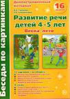 игры из бумаги для детей 9-10 лет