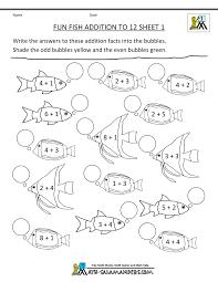 First Grade Math ActivitiesFun Addition to 12 Fish Sheet 1 ...