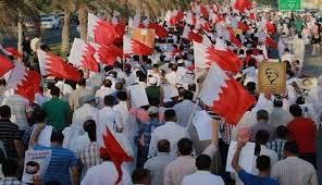 نتیجه تصویری برای اعتصاب و تظاهرات سراسری در بحرین