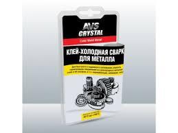 <b>A78093S Клей</b> холодная сварка для металла 55гр. <b>AVS AVK</b>-<b>107</b> ...