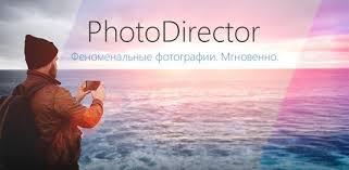 Приложения в Google Play – PhotoDirector-фотообработка ...