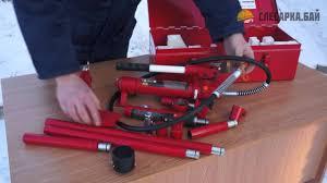 Обзор наборов кузовного гидравлического инструмента - YouTube