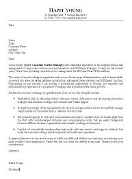 cover letter customer service samplecustomer service sample cover