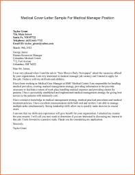 cover letter cover letter for a medical assistant resume cover cover letter cover letter sample for medical assistant budget template manager positioncover letter for a medical