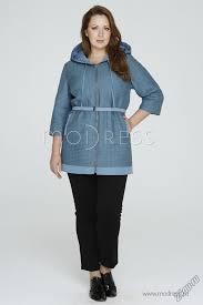 <b>Пальто</b> стеганое Луиза (двухстороннее) <b>modress</b> р-р 58-60 ...