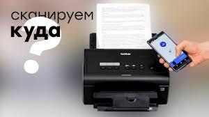<b>Brother ADS</b>-<b>2400N</b>: недорогой документ-<b>сканер</b> с хорошей ...