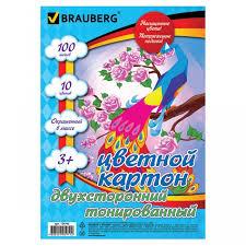<b>Brauberg Картон цветной</b> А4 Тонированный в массе 10 цветов в ...