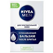 <b>Бальзам после бритья</b> `NIVEA` `MEN` ДЛЯ ЧУВСТВИТЕЛЬНОЙ ...