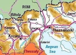 Αποτέλεσμα εικόνας για kozani lake map