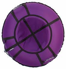 <b>Тюбинг Hubster Хайп</b> фиолетовый (120 см) купить в Москве в ...