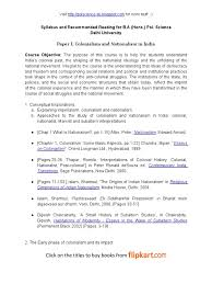 essay on nationalism in  essay on nationalism in