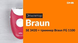 Распаковка <b>эпилятора Braun</b> SE <b>3420</b> + триммер Braun ...