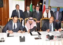 """السعودية المصرية ترفض إعادة """"التوازن images?q=tbn:ANd9GcTPdr6XKmCe6jZLpY7jKw-3nLXa4IchZzK674Os6hlrq8XhKFGs"""