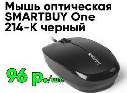 <b>Наушники</b> компьютерные <b>PERFEO Action</b> черно-зеленый купить ...